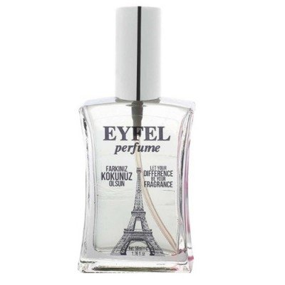 Eyfel E-13