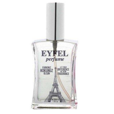 Eyfel E 23