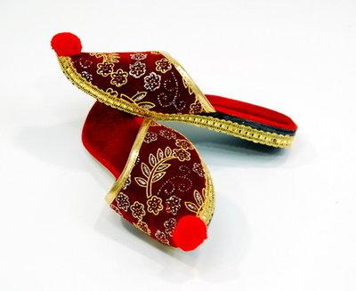 Slippers (Terlik)