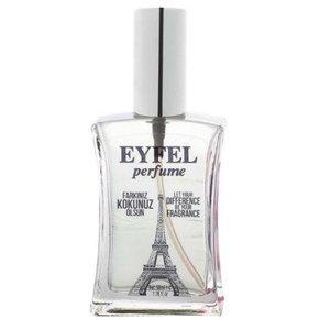 Eyfel E 20
